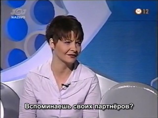 Зузана Правнянска 2005 (русские субтитры)