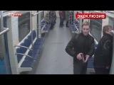 Новости Не толерантные русские расстреляли приезжего из Дагестана в московском метро