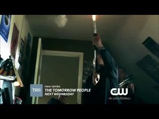 Люди Будущего / The Tomorrow People.1 сезон.2 серия.Промо [HD]