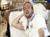 Русские сенсации - Женя и Яна. Золото за любовь (16.02.2013) на КИМ ТВ