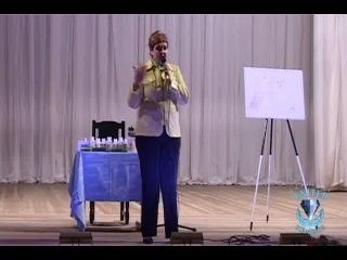 Зоя Русанова лекция о витаминах часть 1