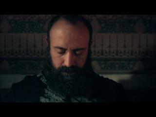 Смерть Ибрагима Паши (Великолепный век) я плакала....
