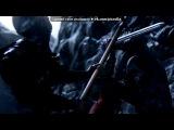 Без названия под музыку ZIDKEY - Литерал - Assassins Creed Revelations. Picrolla