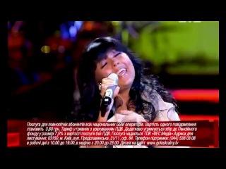 Niloo (Nilufar Rasulmuhamedova) - Ne Idi (Live) HD-2012