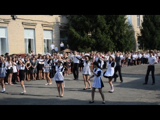ЗОш №4 Первомайськ флеш-моб
