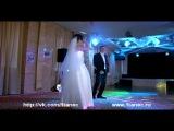 Свадебный танец-сюрприз, поставленный в нашей студии.