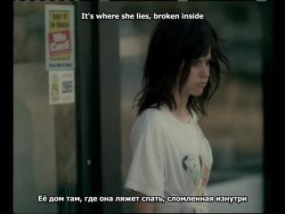 Avril Lavigne - Nobody's Home (+текст +перевод)