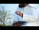 """sheikh mishary rashid al-afasy - rahman -  ù…ø´ø§ø±ùš ø±ø§ø´ø¯ ø§ù""""ø¹ùø§ø³ùš - ù†ø´ùšø¯ø© ø±øù…ù†"""