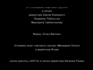 Европейский конвой (1- 4 серия из 4 ) (2003)