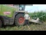 «WER» под музыку песня про коляна и его трактор - Без названия. Picrolla