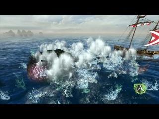ArcheAge- монстр из глубин