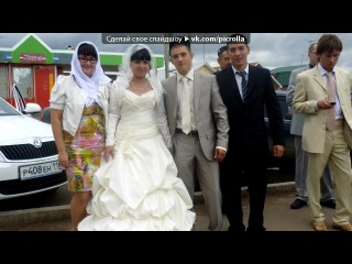 «Свадьба моей любимой сестрички Гульнары и Рузеля» под музыку Фирдус Тямаев - Соям жаным. Picrolla