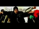 Молодые Дэцл_Лигалайз ft. Мастер Шефф - Надежда на завтра (1999)