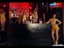 Казань в финале Большие танцы. Бурлеск 13.04.2013