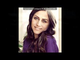 «Основной альбом» под музыку Музыка из турецкого сериала
