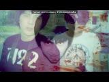 ADUVANCHIK под музыку ESENTANA (Rauan, AduVanChiK) - Ж