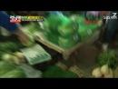 Running Man  Бегущий человек (Ep.171) – Рю ХёнЧжин, EXO (Часть 2) [РУСС. САБ]