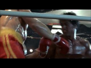 Мотивация Рокки Бальбоа лучший клип про бокс