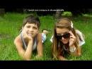 «Киев» под музыку Dev feat. Dustin Que - Dancing Shoes (Lavi Beats Remix). Picrolla