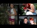 «PhotoLab» под музыку Даня и Кристина Добродушная - Любовь сильней. Picrolla