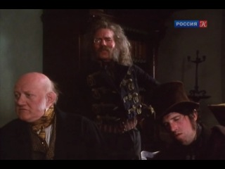 Мартин Чезлвит (1994) 1 серия