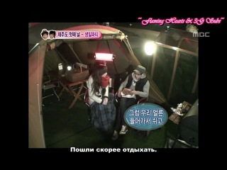 We Got Married - Nichkhun & Victoria (Кунтория) эп.40 [русс.саб]