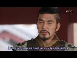 [Dorama Mania] Императрица Ки / Empress Ki / Ki Hwanghoo 28 из 50