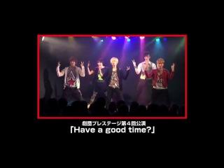 Document of ハンサム LIVE 2012 #6