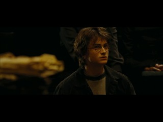 Гарри Поттер и Кубок огня (Harry Potter and the Goblet of Fire) (Барти Крауч мл.)