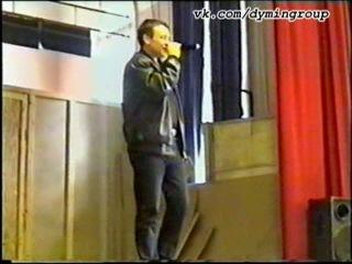 Александр Дюмин в следственном изоляторе «Кресты». Санкт-Петербург. 15.09.2000 год