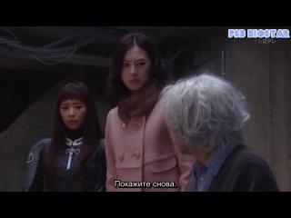 Кошмарочка / Akumu-chan 10 серия субтитры