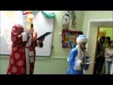 Песня в исполнении Деда мороза и Снегурочки  В.Ш. 10,11 Класс: С Новым Годом!
