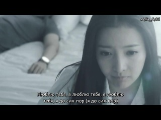 [Asia_Add] RAM ft.Suho - I Might Die Like рус.саб