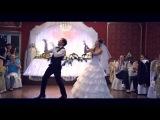 Свадебный танец с сюрпризом )))