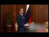 Yesterday Live - Д. Медведев, (Прикол!)