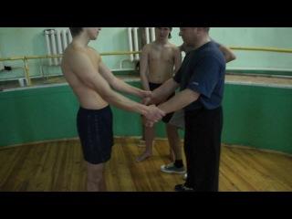 прием самообороны от нашего тренира