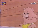 The Care Bears Family - 50. The Lost Gift