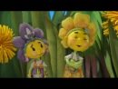 Fifi and the Flowertots - 02. Mud Sculptures