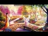 «красиво» под музыку Мантра.убирает все негативные энергии с пути.Йога - Govindam adi purusham. Picrolla
