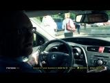 Большой тест-драйв со Стиллавиным - Honda Civic 5D