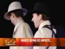 Новости Рен-ТВ Армавир 12.02.13
