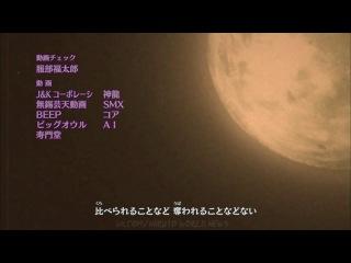 Naruto Shippuuden ending 27. [Akihisa Kondo – Black Night Town]