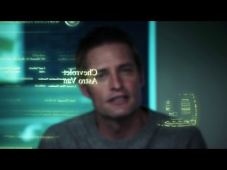 Разведка / Интеллект / Intelligence | 1 сезон | 1 серия | 720р