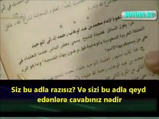 Ayatullah Kamal Heyderi - Vahabi termini haqqinda