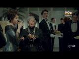 Гранд Отель 2x01 [DreamRecords]