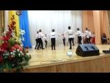 Годилiвський НВК, народний танець