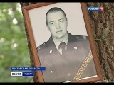 Охотники на полицейских Инесса Таривердиева В.Н.13