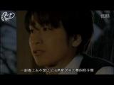 Такуми-кун 5: Солнечное голубое небо / Takumi-kun: Ano Hareta Aozora (Озвучка)