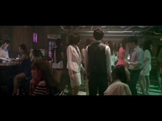 Miss Change (2013) Free Movie Online