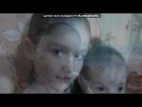 «Со стены друга» под музыку Nightwish:Найтвиш - Moondance. Picrolla